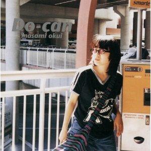 album_KICS-695