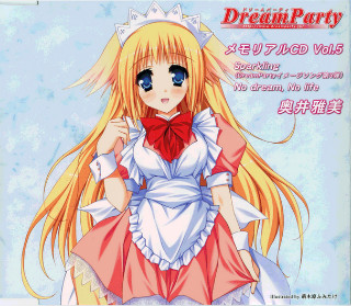 single_dreamparty
