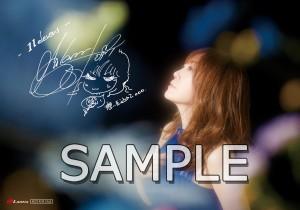 Okui_RakutenBromide_sample